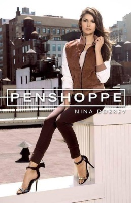 Penshoppe [Новое фото]