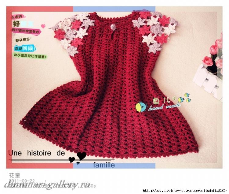 Вязание платьев для маленьких 79