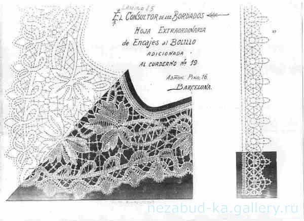 плетение на коклюшках - Самое