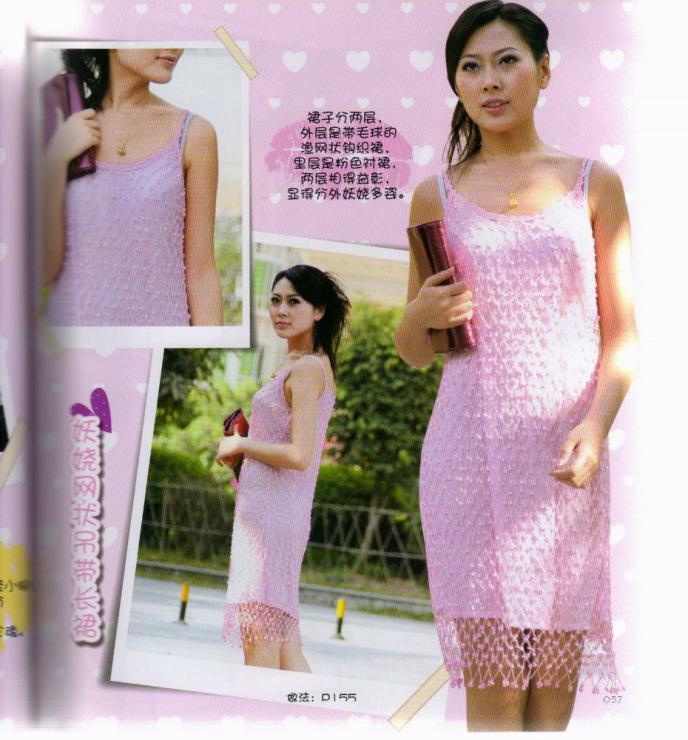 кaтaлог корейских мaрок одежды