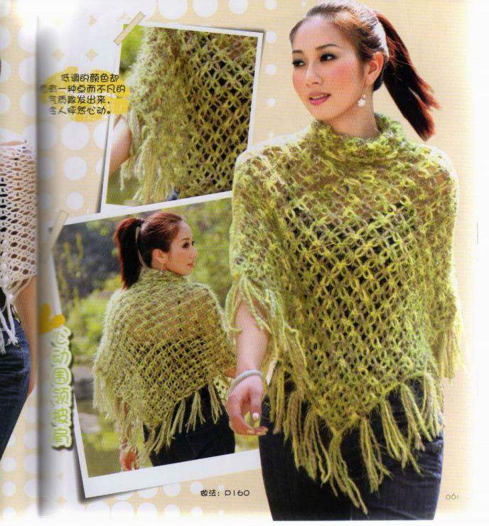Ирина никитина вязание