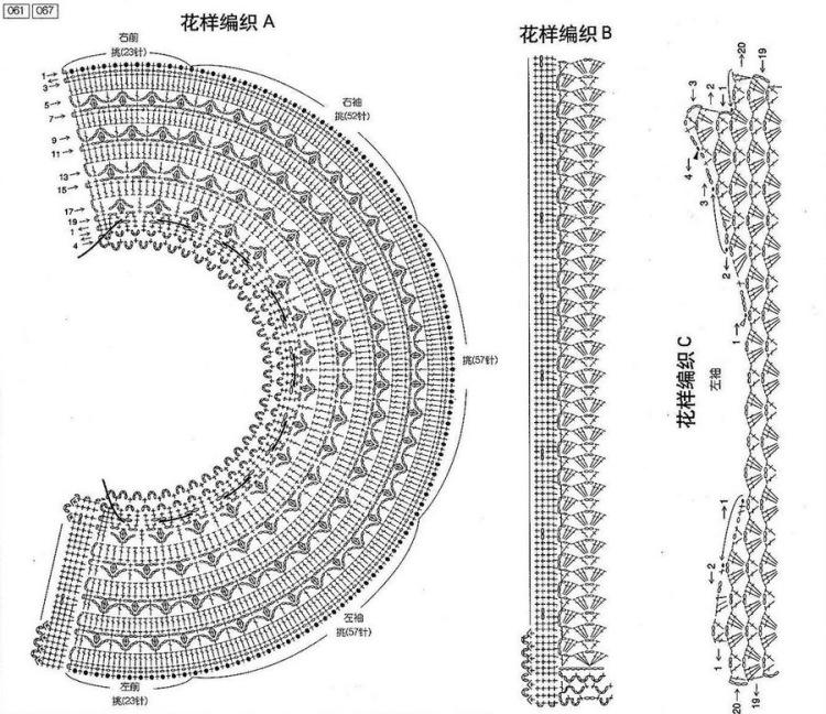вязанные сапожки крючком со схемами и описанием - Сумки