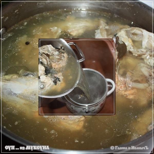 Суп из муксуна простой рецепт приготовления с фотографиями пошагово готовим #7