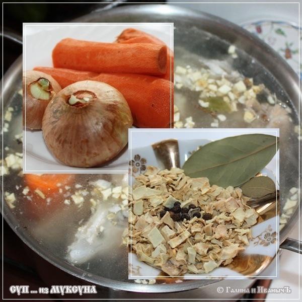 Суп из муксуна простой рецепт приготовления с фотографиями пошагово готовим #6