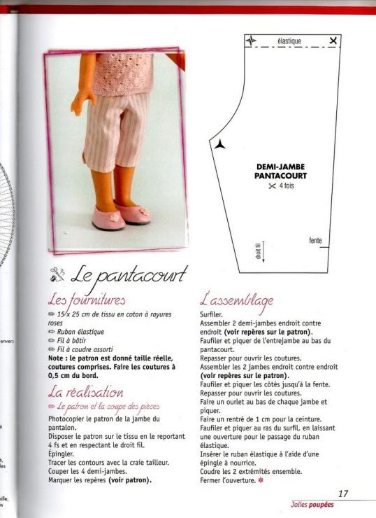 Выкройка для куклы паола