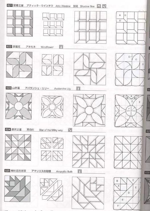Лоскутное шитьё со схемами