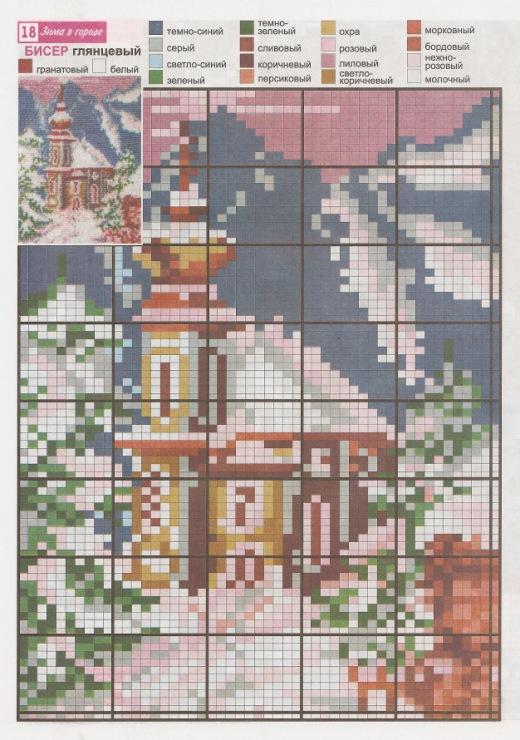 Схема вышивки бисером город 90