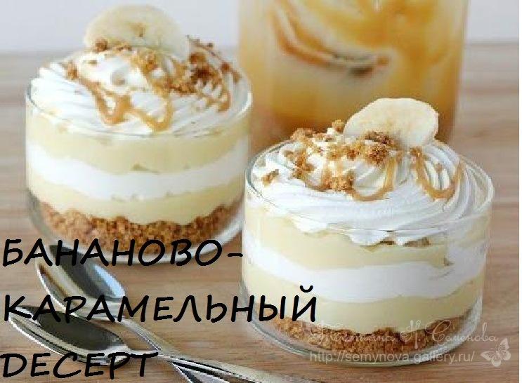 Рецепты десертов,фото
