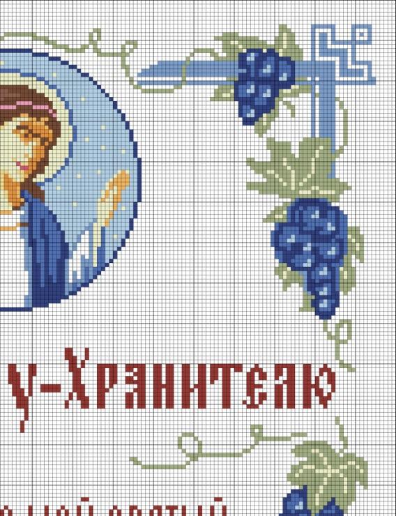 Вышивка крестом молитва ангелов 5