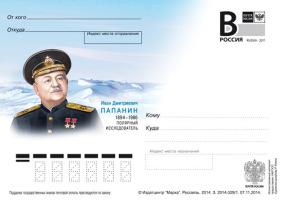 http://data22.gallery.ru/albums/gallery/358560-05b0d-94132959-h200-u5fc9c.jpg