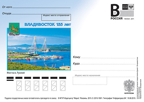http://data22.gallery.ru/albums/gallery/358560-2d50a-94133026-m549x500-ud9123.jpg