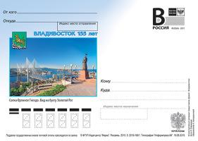 http://data22.gallery.ru/albums/gallery/358560-90701-94133069-h200-u67c29.jpg