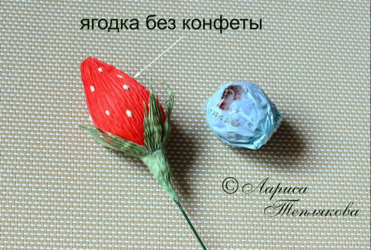 http://data22.gallery.ru/albums/gallery/387374-20cb0-86883535-m750x740-u40f6e.jpg