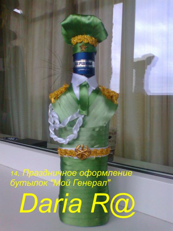 Бутылка в виде солдата