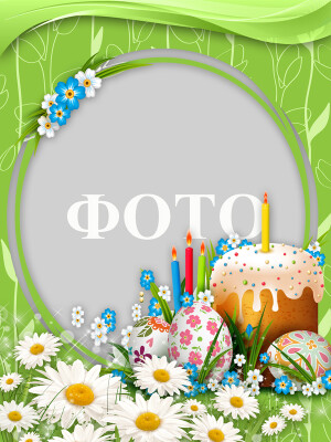http://data22.gallery.ru/albums/gallery/52025-36467-94085096-400-uf0fd5.jpg
