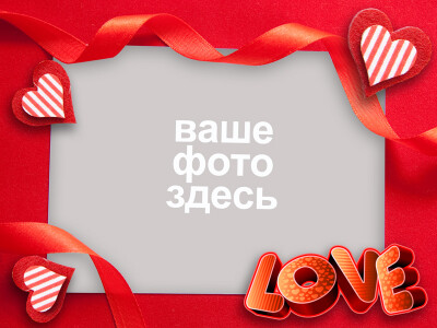 http://data22.gallery.ru/albums/gallery/52025-4e851-75439750-400-u390f1.jpg