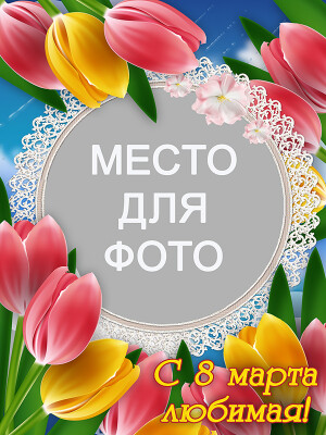http://data22.gallery.ru/albums/gallery/52025-550f0-64951434-400-u73b50.jpg