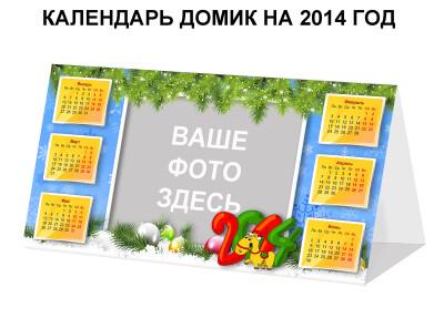 http://data22.gallery.ru/albums/gallery/52025-6e9d8-73771763-400-uf2766.jpg