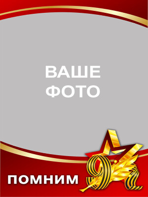 http://data22.gallery.ru/albums/gallery/52025-8cd58-67259288-400-u0cdca.jpg