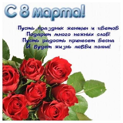 http://data22.gallery.ru/albums/gallery/343789-5afd1-65144676-m549x500-ua2464.jpg