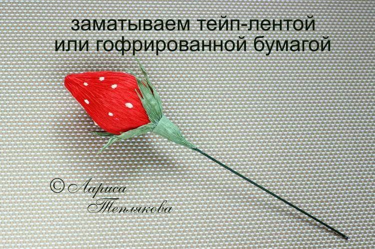 http://data22.gallery.ru/albums/gallery/387374-515ba-86883529-m750x740-u4a459.jpg