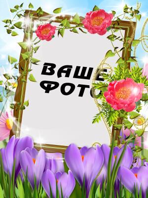 http://data22.gallery.ru/albums/gallery/52025-284c4-66780829-400-u4d3cb.jpg